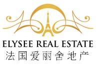 法国爱丽舍地产公司 – 华人购房投资的最佳选择